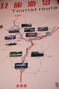 石棉天气预报30天查询,石棉县一个月天气